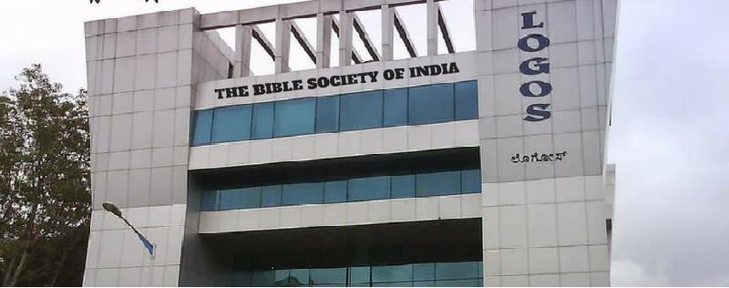 Bible society of india